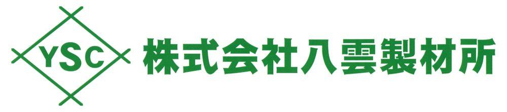 株式会社八雲製材所